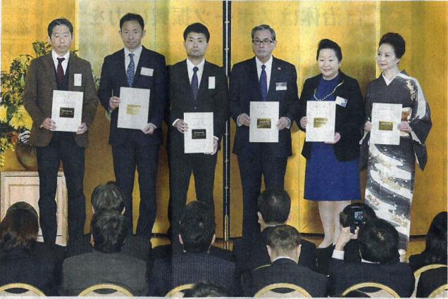 「人気温泉旅館ホテル250選認定授与式」が開催されました。