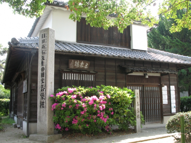 ◎明治維新150周年~香川の史跡探訪 ②呑象楼(どんぞうろう)