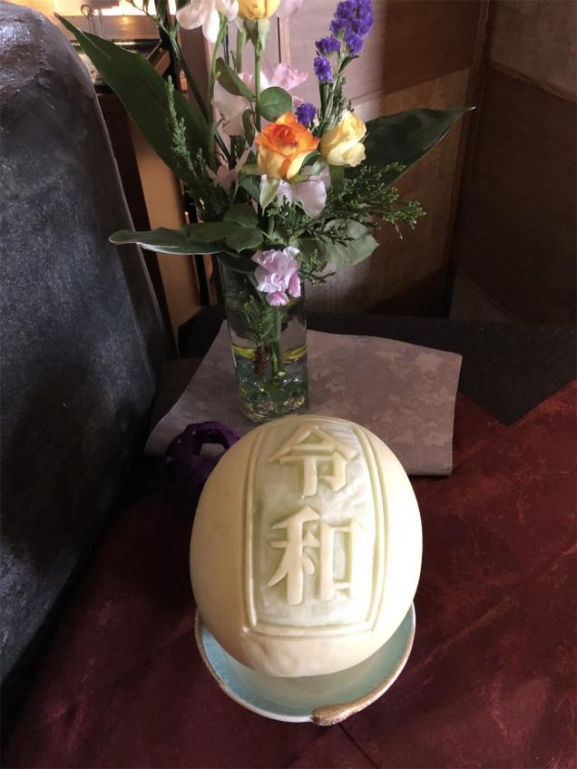武田調理長がうりで『令和』を彫りました!!