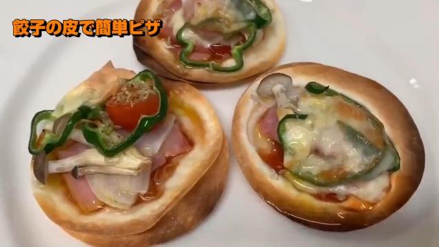 おうちで紅梅亭♪ 餃子の皮で『簡単ピザ』