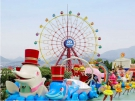香川県の周辺情報「NEWレオマワールド」