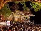 初詣は金刀比羅宮へ♪1月1日・2日空きあります。