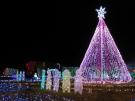 香川縣的燈飾
