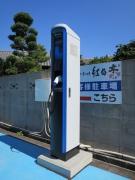 EV用(電気自動車)充電器メンテナンスのお知らせ