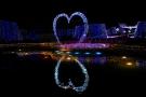 まんのう公園にて、ロマンチックな楽しい夜
