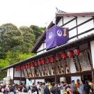第33回「四国こんぴら歌舞伎大芝居」成功祈願-お練りについて