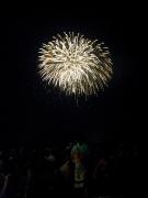 お祭り情報「第41回まんのうフェスティバル」