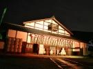 KONPIRA MODE~こんぴら詣で(金丸座ライトアップ)
