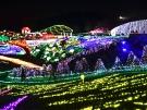 広大な大地に55万球の輝き ※まんのう公園イルミネーション