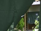 1階 庭園風呂「花てらす」脱衣場 改修工事のお知らせ