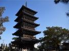 四国八十八ヶ所霊場 第75番札所『総本山善通寺』  ※年末年始若干空室ございます