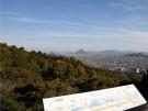 【金刀比羅宮】展望台から絶景を見よう♪