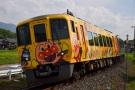 【アンパンマン列車】元気もらえる黄色と赤色の列車が「土讃線」を毎日運航中♪