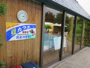 the pool side cafe will open on 7 21 紅梅亭 琴平にあるこんぴら