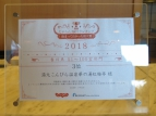 The Best Accommodation Experience Ranking of Kagawa c…