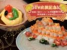 「Koubaitei Special Chef's Menu」- Round 2!!