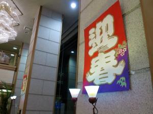 新的一年即將到來,您的日本四國之旅已經規劃好了嗎?