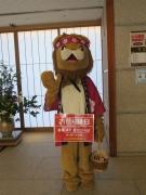 本館夏日祭典會場開放囉!