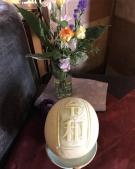 日本新元號「令和(れいわ)」!