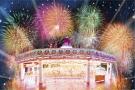 四國最大遊樂園—雷歐瑪黃金週特別活動