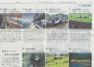 日本十大觀光列車絕景之旅!!