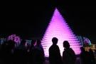 國營讚岐滿濃公園燈展 - 目前為日本Walker+公開票選為日本全國冬季必看燈展第二名!!