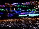 2019國營讚岐滿濃公園燈展