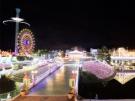 雷歐瑪樂園—「2019年冬季燈展」即將展開!