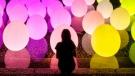 「栗林公園 光之祭」 ※2月15日本館尚有空房數間